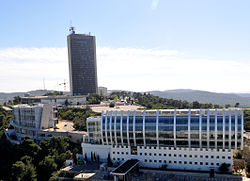 University of Haifa, Israel.jpg