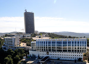 University of Haifa - The campus.