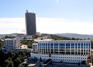 University of Haifa - The campus.