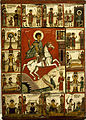 Unknow - Miracle of St George and the Dragon, with Scenes from his Life. Novgorod - Google Art Project.jpg
