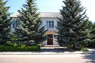 Shatsk, Volyn Oblast Urban locality in Volyn Oblast, Ukraine