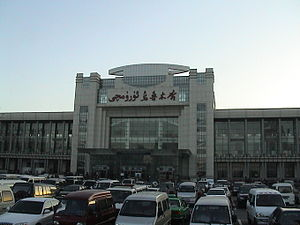 Northern Xinjiang Railway - Image: Urumqi South Railway Station, 2006 04 25