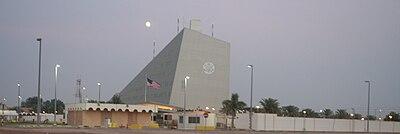 Us Emby In Abu Dhabi Uae