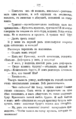 V.M. Doroshevich-Collection of Works. Volume VIII. Stage-100.png