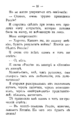 V.M. Doroshevich-East and War-28.png