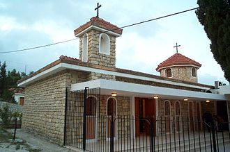 Christianity in Turkey - Armenian church in Vakifli, Turkey