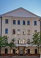 Valadarskaha street (Minsk, Belarus) p05 — State border committee of Belarus.jpg