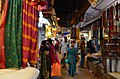 Varanasi (8717529328).jpg