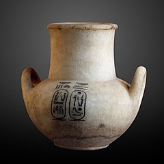 Vase dedicated to ramesses II-E 898