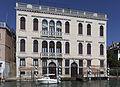 Venezia - Palazzo contarini Ca' dei Cuori.jpg