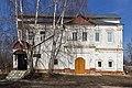 Venyov (Tula Oblast) 03-2014 img04 museum.jpg