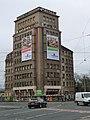 Verkehrsbetriebe Hochhaus Dresden (Dezember 2013).jpg