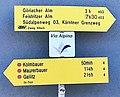 Via Alpine Wegweiser Oberthörl, Kärnten.jpg
