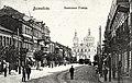 Viciebsk, Zamkavaja. Віцебск, Замкавая (1903) (2).jpg