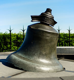 Victoria Tower (Canada) - Damaged bell mounted on grounds of Parliament Hill
