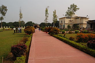 Vikramashila - Image: Vikramshila Meausem