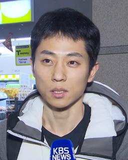 Viktor An Korean-Russian short track speed skater
