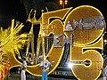 Vila Isabel-27 (3027574547).jpg