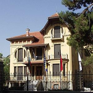 Municipal Art Gallery (Thessaloniki) - Villa Bianca