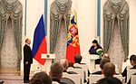 Vladimir Putin at award ceremonies (2016-03-10) 14.JPG