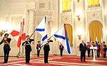 Vladimir Putin at award ceremonies (2018-02-23) 07.jpg