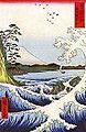 Vue du Mont Fuji par Hiroshige (musée d'art oriental, Venise) (15358352746).jpg