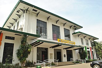 Elks Club Building (Manila) - The second 1949 Manila Elks Club building, now the Museo Pambata children's museum.