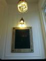 WWII memorial plaque Maison de Bonneterie, The Hague. 005.png