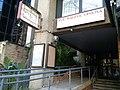 Walker street cinemas.jpg