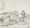 Wang Hui - album after old masters and poems - 81.207 - Indianapolis Museum of Art.jpg