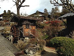 Watermill at Tsumago-juku.JPG