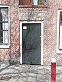 Weesp - Poortje Oudegracht 39-41 RM38618.JPG