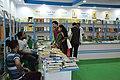West Bengal Pavilion Interior - 40th International Kolkata Book Fair - Milan Mela Complex - Kolkata 2016-02-02 0629.JPG