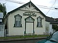 West end mosque.jpg