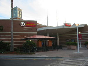 Westfield Brandon - The main entrance of Westfield Brandon