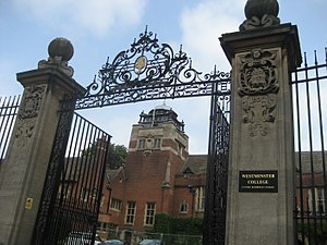 Henry Hare - Image: Westminster College, Cambridge entrance