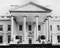North portico of the White House. The vestibule is just inside the exterior doors.