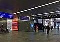 Wien Hauptbahnhof, 2014-10-14 (7).jpg
