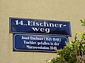 Wien Penzing - Etschnerweg.jpg