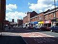 Wigan - panoramio (1).jpg
