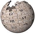 Wiki-matza.jpg