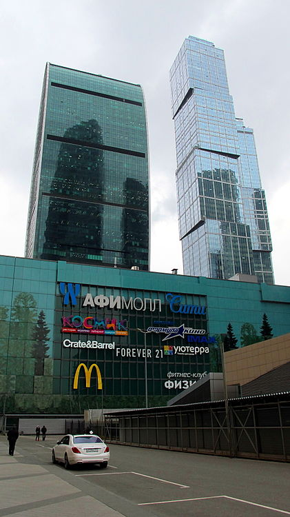 Wikitrip to Moscow International Business Center 2016-03-22 010.JPG
