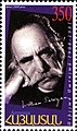 William Saroyan 2008 Armenian stamp.jpg