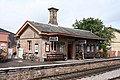 Williton railway station building.jpg