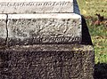 Wilson (William and Sarah), Bethel Cemetery, 2015-10-15, 03.jpg