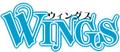 Wings magazine logo.png