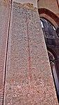Wismar, St. Georgen, Fragmente mittelalterlicher Fresken. 5.JPG