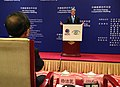 With Chinese State Councilor Yang Jiechi looking on, U.S. Secretary of State John Kerry speaks about US-China energy cooperation and its economic benefits to both countries in Beijing, China, on April 13, 2013.jpg