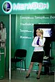 Woman-voronezh-megafon-september-2010.jpg