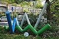 Wuppertal - Bayer-Sportpark 05 ies.jpg